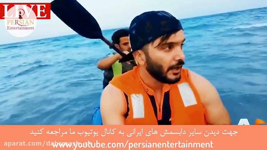 Dubsmash Mohseniz| Dubsmash Jadid Irani new دابسمش جديد ايراني محسن ايزي