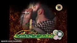 قلبم تا سحر بیداره-هشتم شوال88-تخریب قبور ائمه بقیع