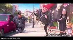 تیزر متفاوت فیلم دلم میخواد بهمن فرمان آرا