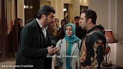 فیلم ایرانی جدید کمدی د...