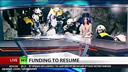 US restores White Helmets funding