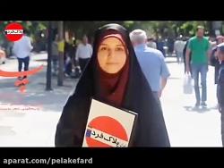 پلاک فرد رسانه فرهنگی د...