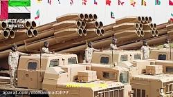 قدرت نظامی امارات متحد...
