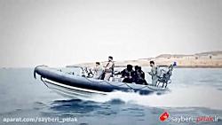 قدرت نظامی نیروی دریای...