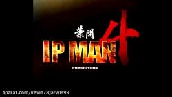 IP MAN 4 Trailer (2019) - Donnie Yen ,Jet ...
