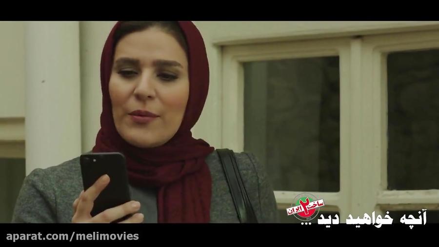 دانلود قانونی سریال ساخت ایران 2 قسمت 7 + لینک دانلود