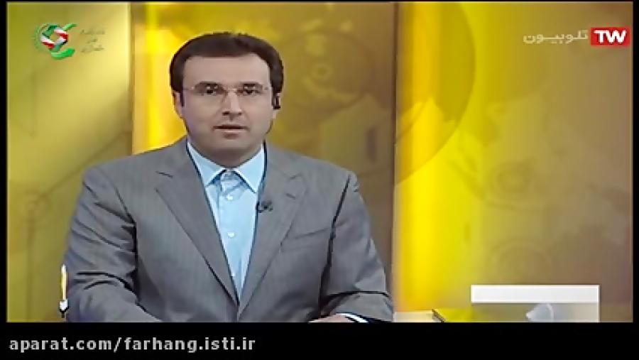 ایران ساخت ربوتهای تجاری