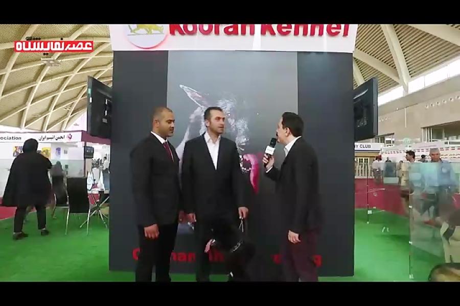 مصاحبه با شرکت کنندگان نمایشگاه اسب و حیوانات همزیست
