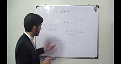 ویدیو آموزشی فصل 5 ریاضی نهم درس3