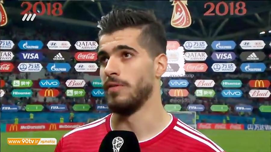 2018/مصاحبه سعید عزت الهی و کی روش بعد از بازی