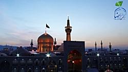 سرود مجموعه فرهنگی دینی مکتب الرضا علیه السلام