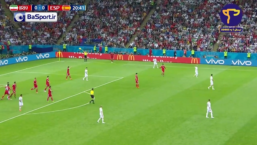 نیمه اول بازی ایران - اسپانیا (HD)