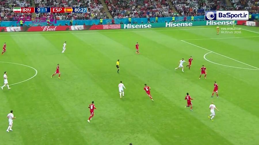 نیمه دوم بازی ایران - اسپانیا (HD)