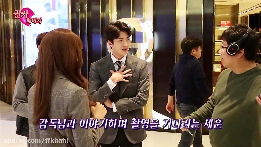 سریال کره ای ملکه سازان اسرارآمیز پشت صحنه اکسو سهون