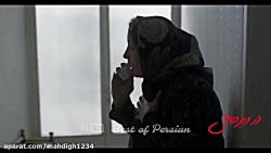 فیلم ایرانی جدید با باز...