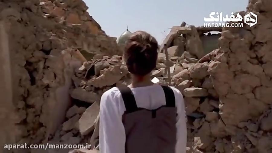 بازدید آنجلینا جولی از پایتخت داعش در عراق