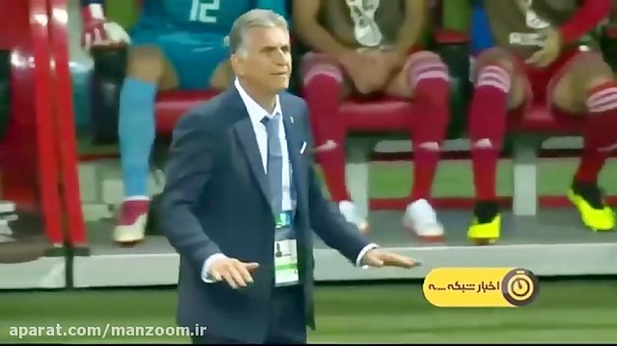 بازی تحسین برانگیز ایران در شب پرهیجان کازان