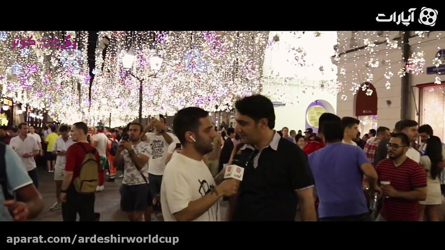 گزارش اردشیر احمدی از مسکو