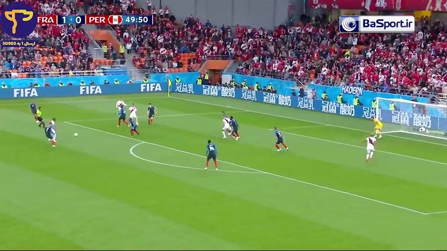 خلاصه بازی فرانسه 1-0 پرو (HD)
