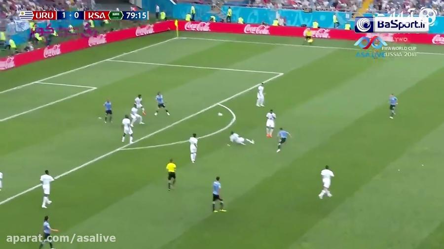 خلاصه بازی اروگوئه 1-0 عربستان (ترکی)