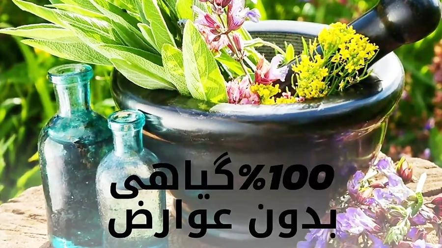 درمان قطعی بواسیر www.castelinagold.com
