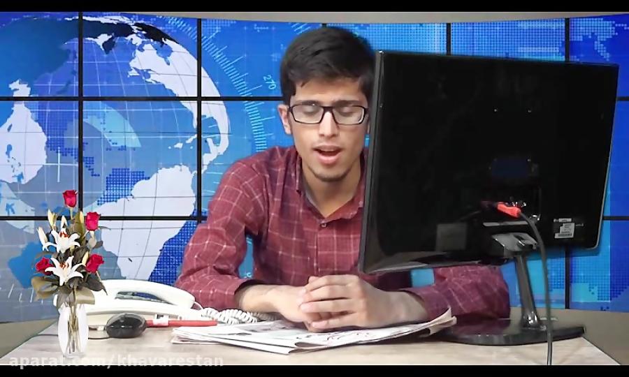 طنز خط خبری/ قسمت 5