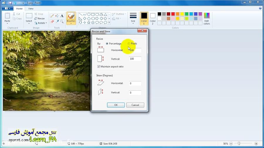 آموزش ویرایش تصاویر با برنامه نقاشی ویندوز Paint