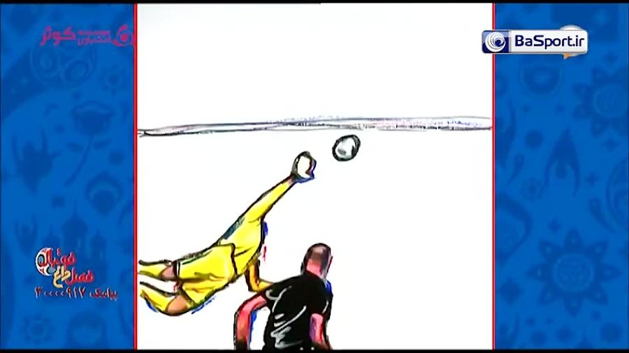 انیمیشن سوپرگلهای دور اول مرحله گروهی جام جهانی