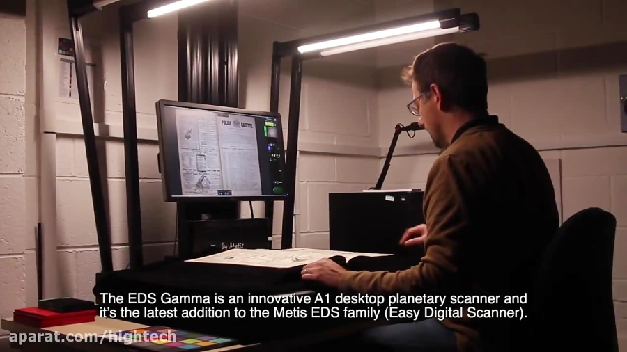 The Metis EDS Gamma Professional Book Scanner