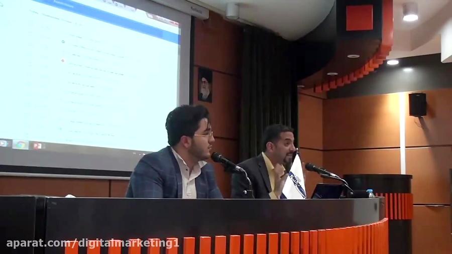 مدرس کلاس دیجیتال مارکتینگ بهزاد حسین عباسی