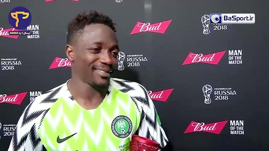 احمد موسی بازیکن برتر بازی نیجریه - ایسلند
