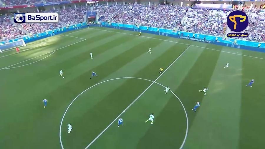 نیمه اول بازی نیجریه - ایسلند (HD)