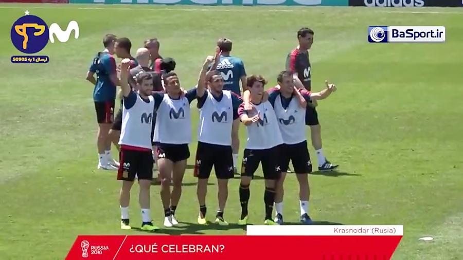 تفریحات بازیکنان اسپانیا در تمرین