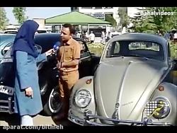 گرده همایی ماشین های قدیمی  و عتیقه   در ایران!