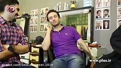 شهاب حسینی، ترانه علید...