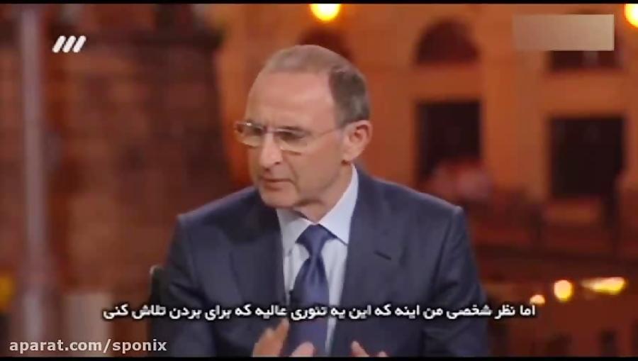 موقعیت خطرناک تیم ایران روی پاس وحید امیری