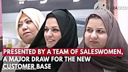 اولین نمایشگاه خودرو مخصوص بانوان در عربستان سعودی