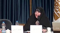 #سیاست_ حضور زنان _در مج...