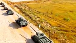 سوپر تانک تی-14 آرماتا