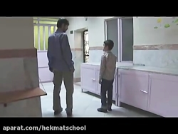 فیلم معماری مدرسه با نگاهی به مدرسه حکمت