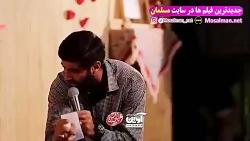 روحانی مچکریم -مداحی فوق العاده سید رضا نریمانی (سیاسی)