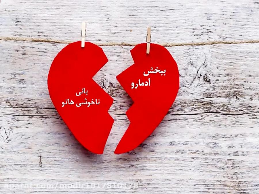 عشق تنهایی