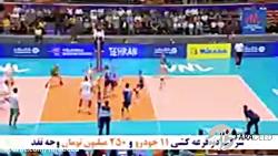خلاصه والیبال ایران 3 - بلغارستان 1