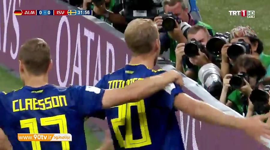 گل اول سوئد به آلمان (تویوونن)