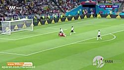 خلاصه بازی آلمان 2 - سوئد 1