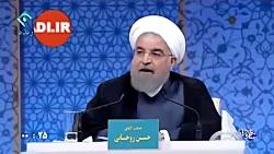 وعده های جالب حسن روحانی در دوران انتخابات
