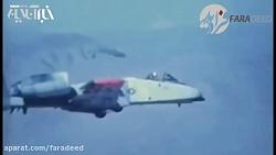 لحظه خروج اضطراری خلبان A-10 قبل از سقوط جنگنده