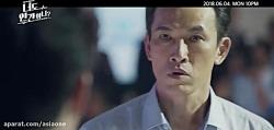 دانلود سریال کره ای ARE YO...