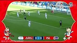 5 نتیجه جالب توجه در تاریخ جام جهانی