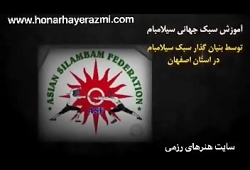 صادق احمدی - سیلامبام | ...